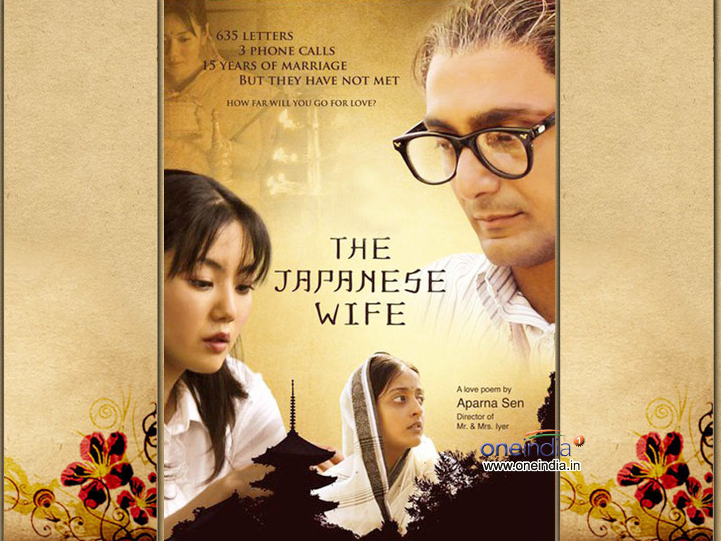 naw kolkata movies click hear..................... The+Japanese+Wife++%25281%2529