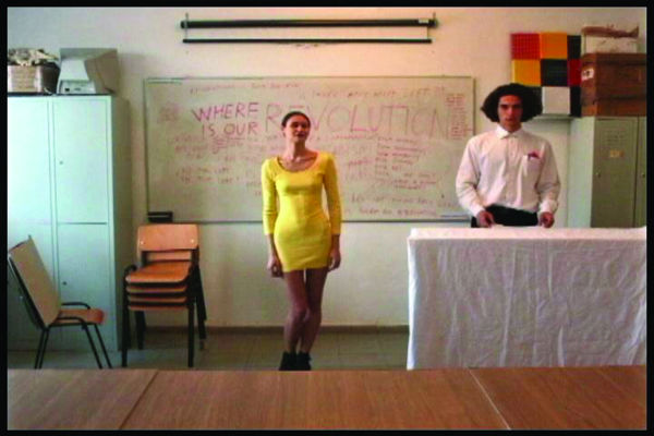 Bienala Timisoara Art Encounters / Aparenta si esenta
