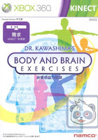 Dr. Kawashima Body and Brain Exercises – XBox 360