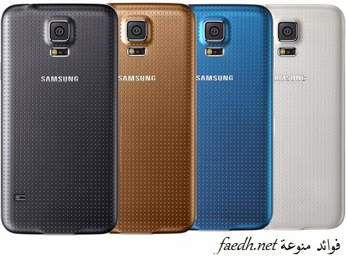 samsung-galaxy-s5-color