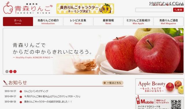hkt48 dan buah apel