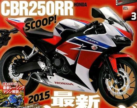 Honda CBR250 2-silinder