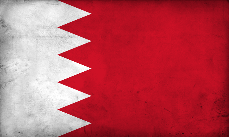 National Flag of Bahrain