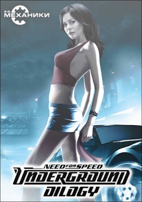 Need for Speed Underground Dilogy