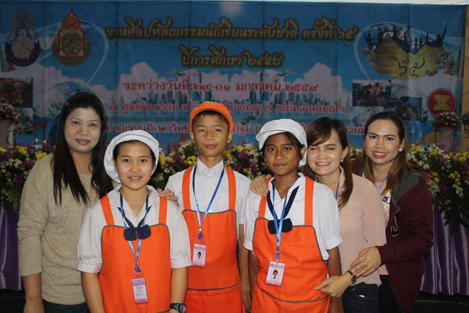 ผลงานและความภาคภูมิใจ ปีการศึกษา 2558