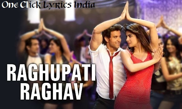Raghupati Raghav Song Lyrics