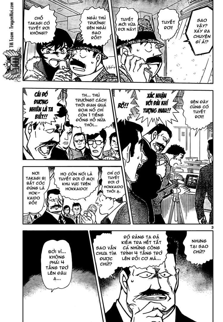 Detective Conan - Thám Tử Lừng Danh Conan chap 808 page 3 - IZTruyenTranh.com