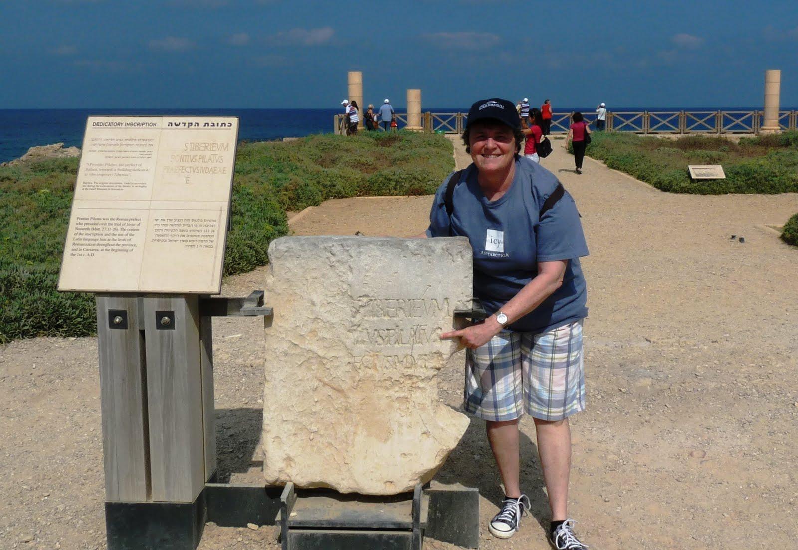 Inscrição em Cesareia sobre Pôncio Pilatos