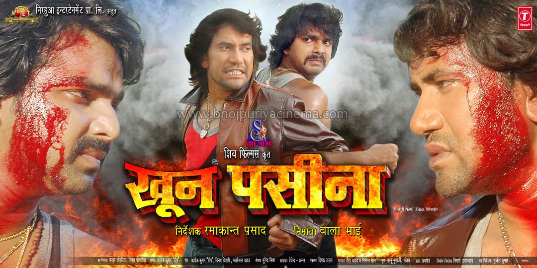 SuperDhamaka.Net -No.1 Best Bhojpuri Site| Movie Mp3 ...
