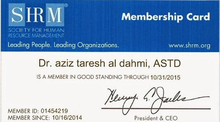 SHRM Membership