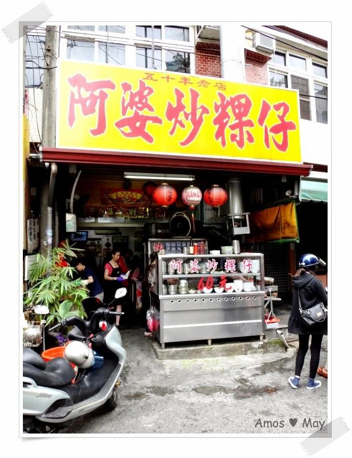 屏東美食小吃推薦-阿婆炒粿仔潮洲特色地方小吃-店門口