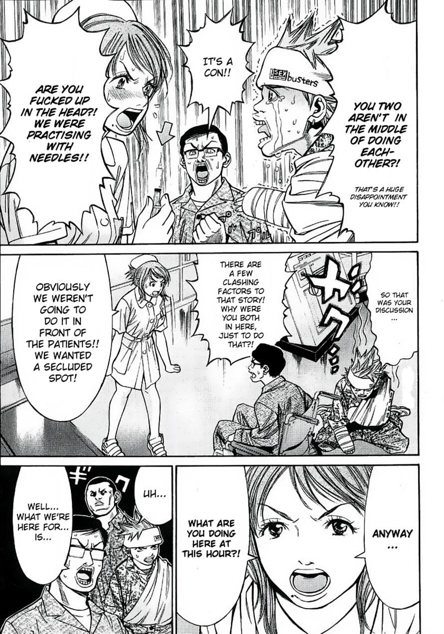 Saru Lock - Chapter 45