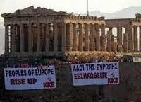 Λαοί της Ευρώπης, ξεσηκωθείτε