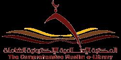 Muslim e-Library