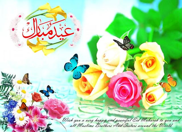 Eid al fitr Mubarak 2013 Card
