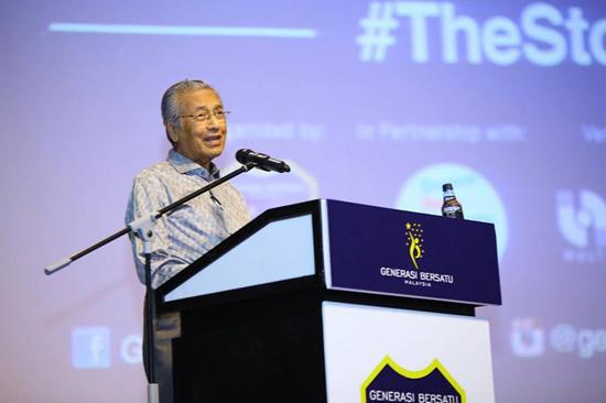 11 Pesanan Tun Mahathir Untuk Rakyat Malaysia