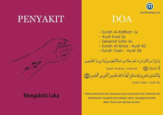 doa mengubati luka