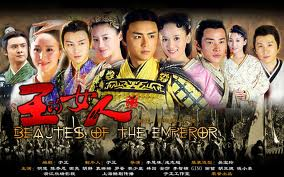 Nữ Nhân Của Vua - Beauties Of The Emperor