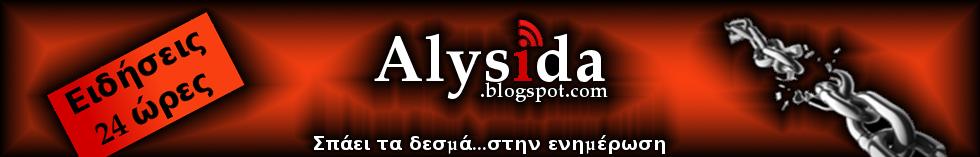 Alysida.blogspot.com