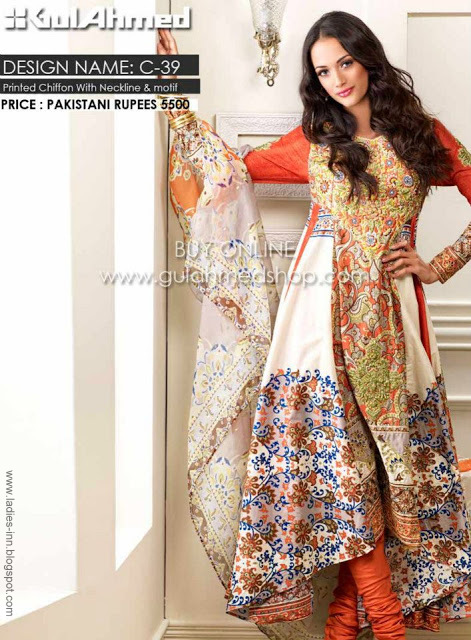 Summer Dresses Collection 2013