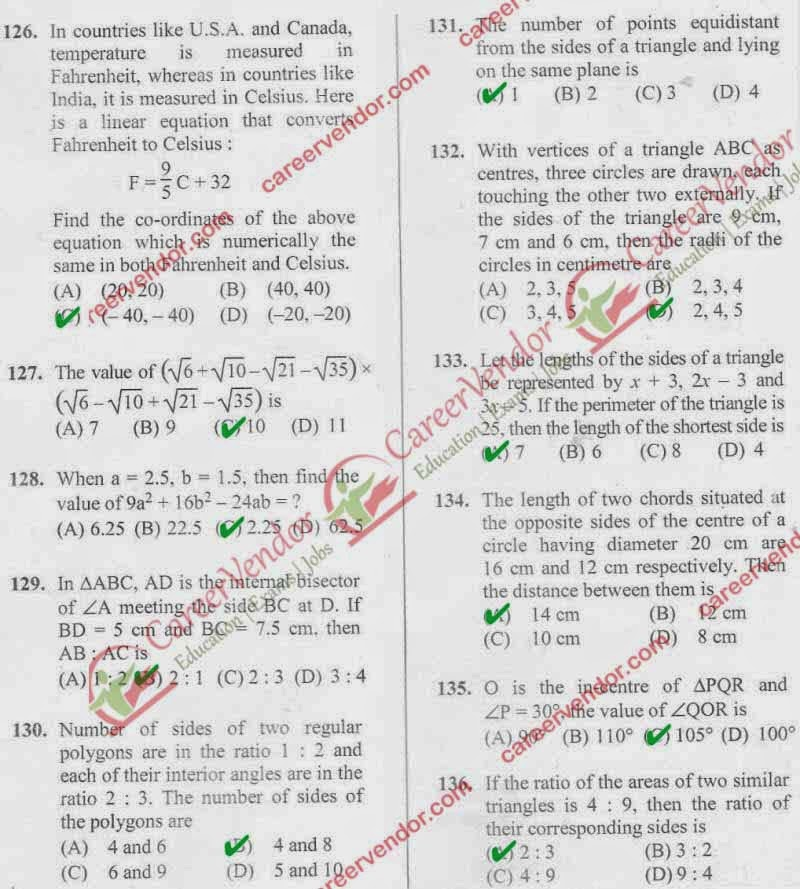 ssc paper Ssc cgl 2017 question paper: the ssc cgl tier 1 2017 exam was conducted from august 5th to august 24th 2017students who want to pursue career in government job apply for this exam being one of the toughest national level examinations, qualifying this examination was tough for ssc candidates.