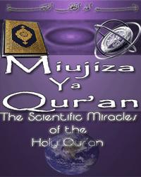 Miujiza ya Qur'an