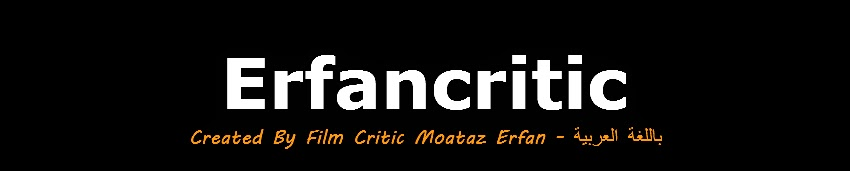 Erfancritic Is A Film Society Created By Moataz Erfan ( Since 2014 ) - All Rights Reserved