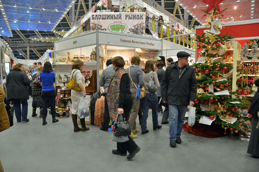 """Flohmarkt """"Im Vorgriff auf Weihnachten"""": Geschenke aus Kinderzeiten ..."""