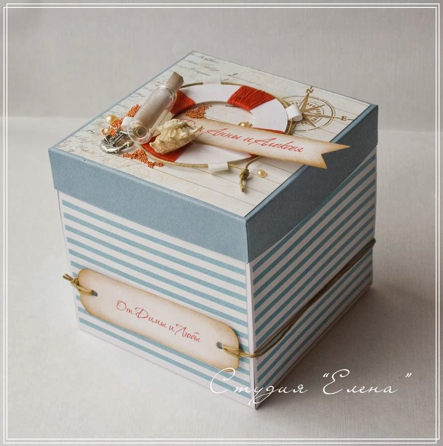 Мagic-box