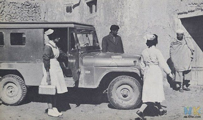 Afghanistan in the 1950's and 1960's Seen On www.coolpicturegallery.us