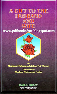 A Gift To The Husband And Wife By Maulana Ashraf Ali Thanvi r.a Pdf Free Download