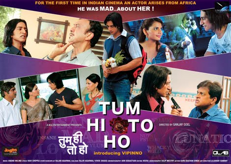 Download Hindi Moives Songs, Watch And Download Bollywood, Bollywood Pretty 055 Free