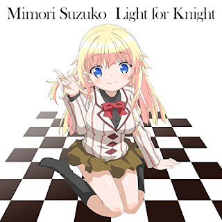 Light for Knight by Mimori Suzuko