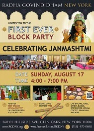 Krishna Janmashtami 2014 party in New York Queens America