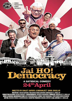 Jai Ho Democracy 2015 Hindi PreDVDRip 300mb