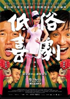 Lan Kwai Fong 3 -