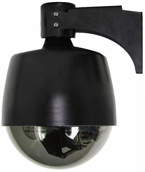 apexis j901 ip internet netzwerk high speed dome zoom kamera ptz apm. Black Bedroom Furniture Sets. Home Design Ideas