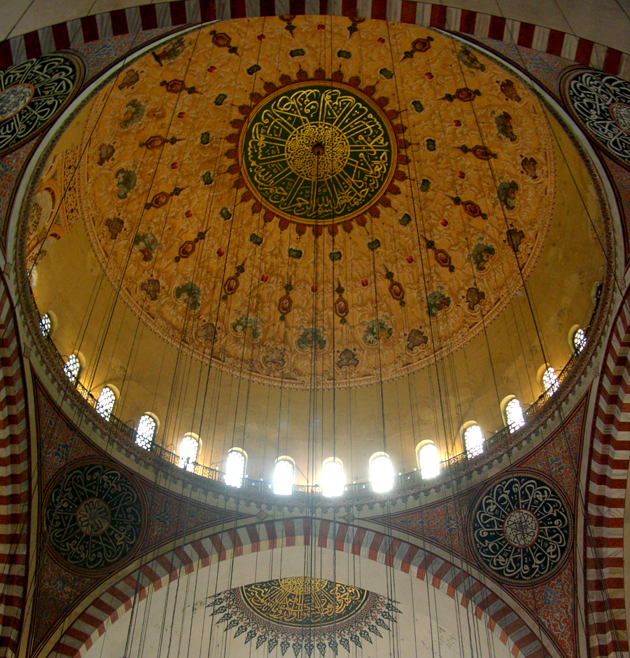 Süleyman Mosque  arquiscopio - archive