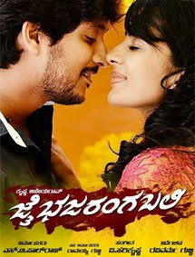 Jai Bajarangbali Movie Review