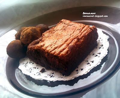 Домашний трюфельный торт рецепт с фото