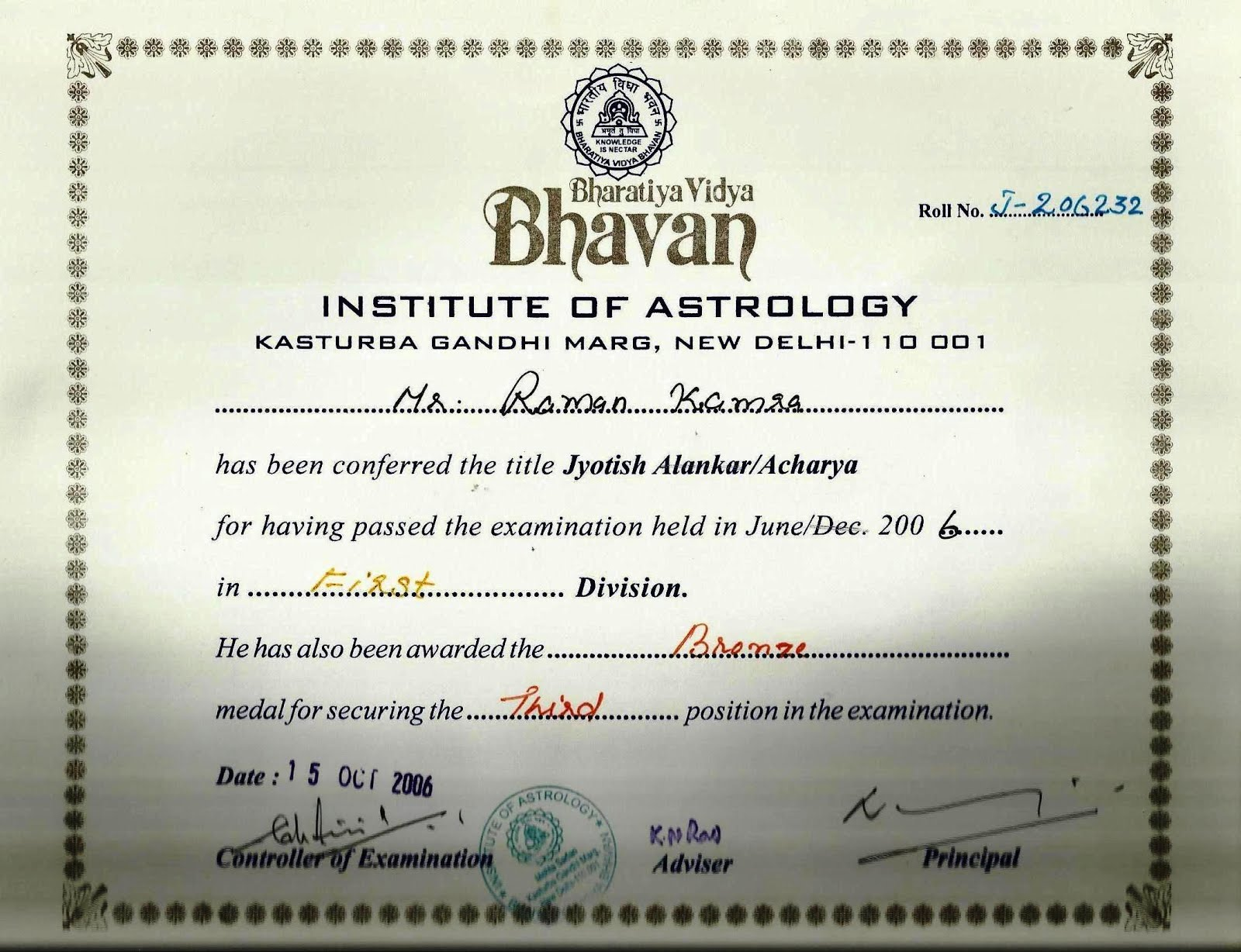 Jyotish Aacharya Degree