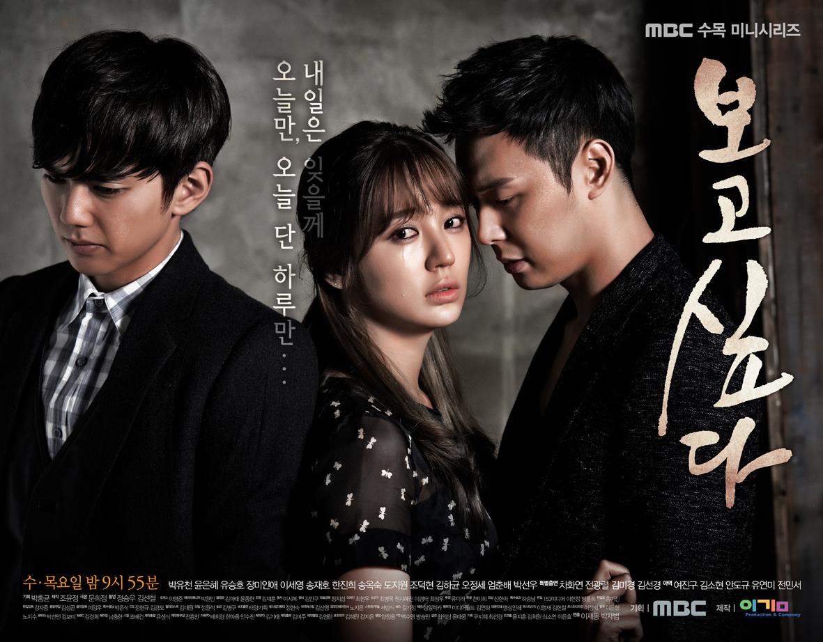 Missing You - Kang Hyung Joon (Yoo Seung Ho), Lee So Yeon (Yoon Eun Hye) and Han Jung Woo (Park Yoochun)