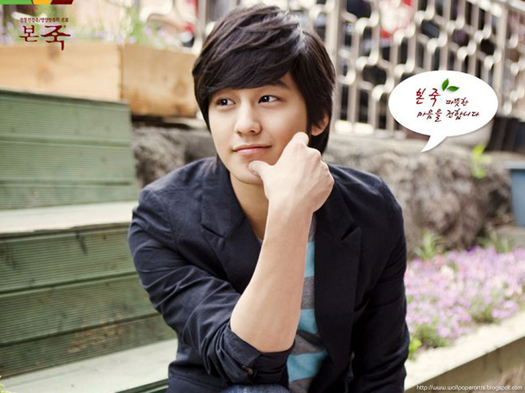 Kim Bum - Wallpaper