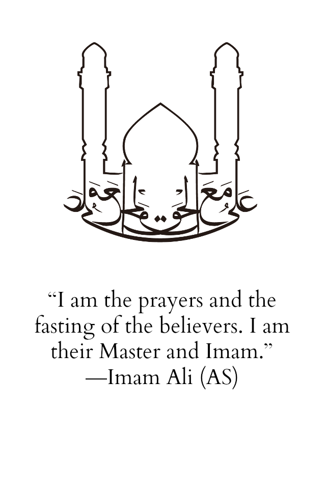 I am the prayers and the fasting of the believers. I am their Master and Imam.
