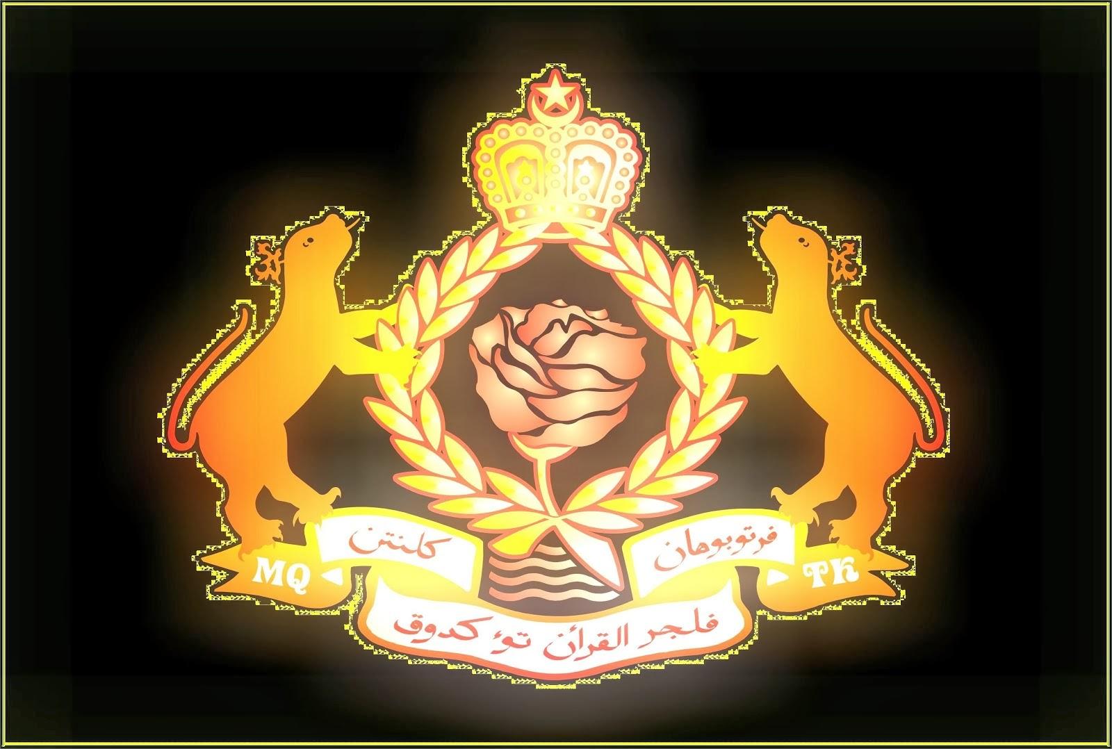 ROYAL MQTK (RMAO)