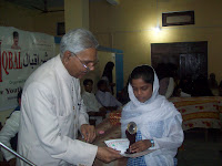 Professor Dr. Shababuddin Shibli PG College