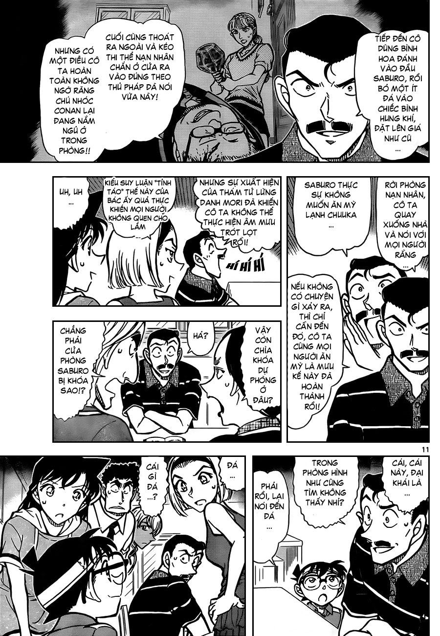 Detective Conan - Thám Tử Lừng Danh Conan chap 827 page 13 - IZTruyenTranh.com