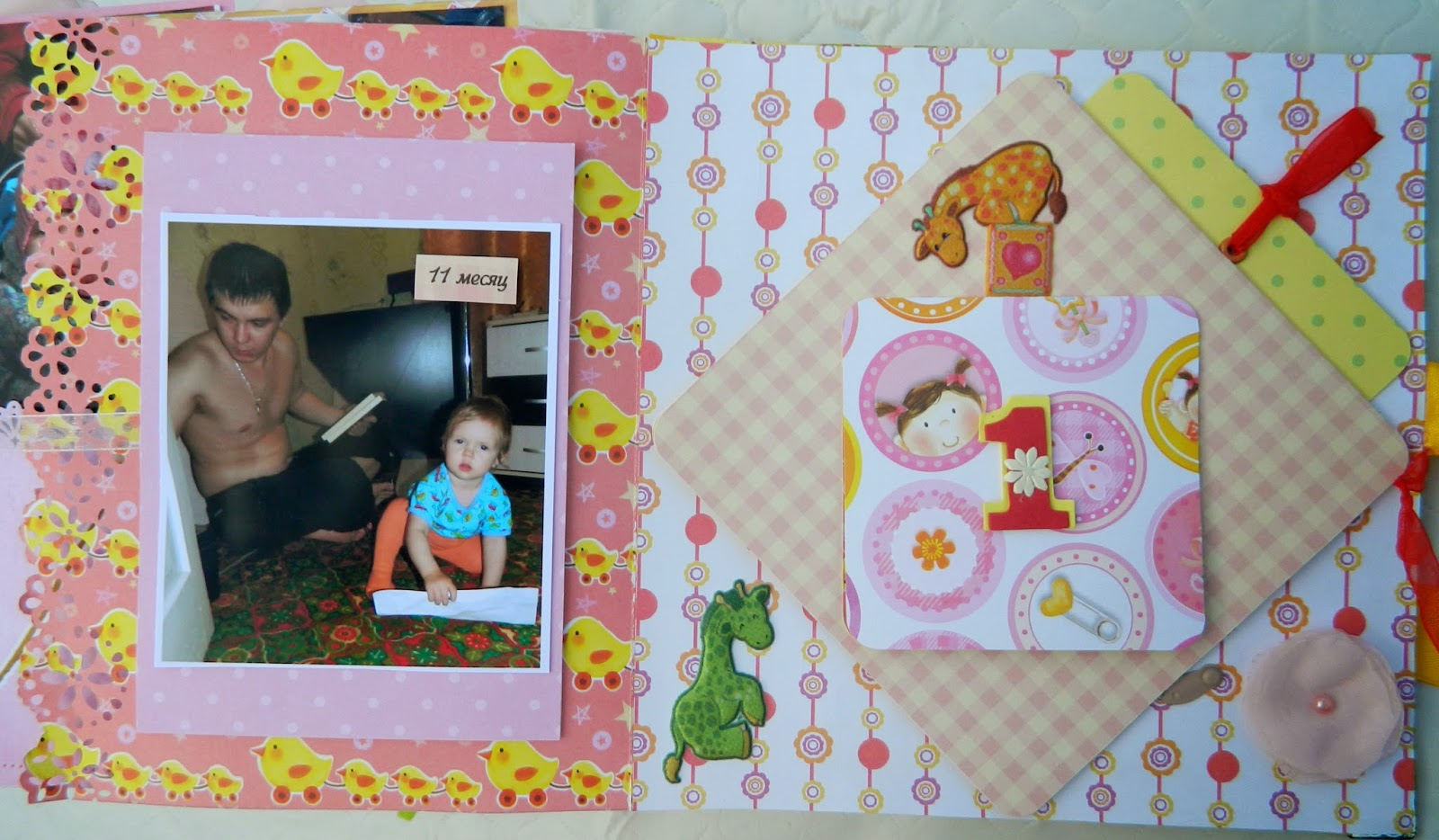 Подарок на 1 годик фото