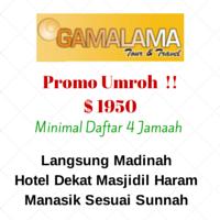 Gamalama Paket Umroh Bulan Desember 2014