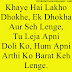 WhatsApp Status  Dhoka Dp For Profile Picture